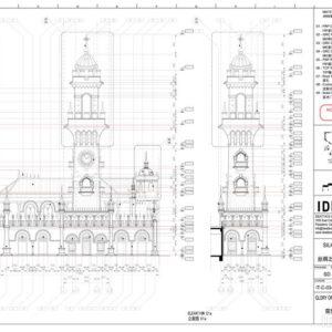 IDEATTACK (KR) - Detailed 05 1