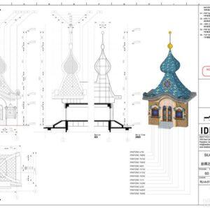 IDEATTACK (KR) - Detailed 08 1