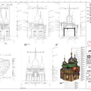 IDEATTACK (KR) - Detailed 09 1