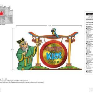 IDEATTACK (KR) - Signage 02