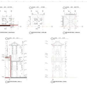 IDEATTACK (KR) - Detailed 26 1