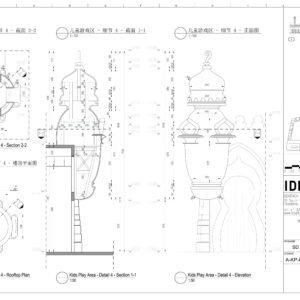 IDEATTACK (KR) - Detailed 32 1