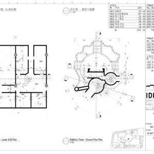 IDEATTACK (KR) - Detailed 33 1