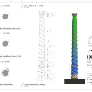 IDEATTACK (KR) - Detailed 34 1